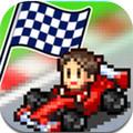 方程式赛车GP无限金币版V 1.0.0