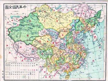 中国竖版地图高清大图图片