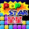 消灭星星2015安卓ios 2.1版