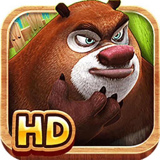 熊出没之森林保卫战V1.9版 安卓ios