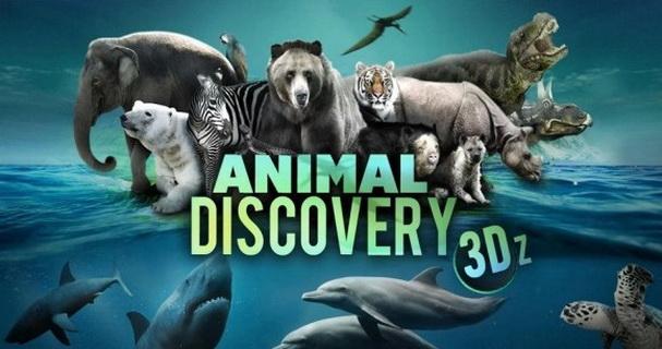 3d动物世界(含数据包) animal discovery 3d