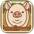 养猪场中文汉化版1.30