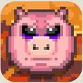 弹药猪猪 Ammo Pigs 安卓ios