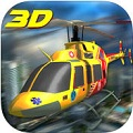 911城市救援直升机模拟器 安卓IOS