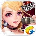 全民偶像:中国好声音版安卓IOS