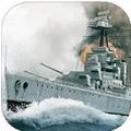 大西洋舰队破解版v1.0.1