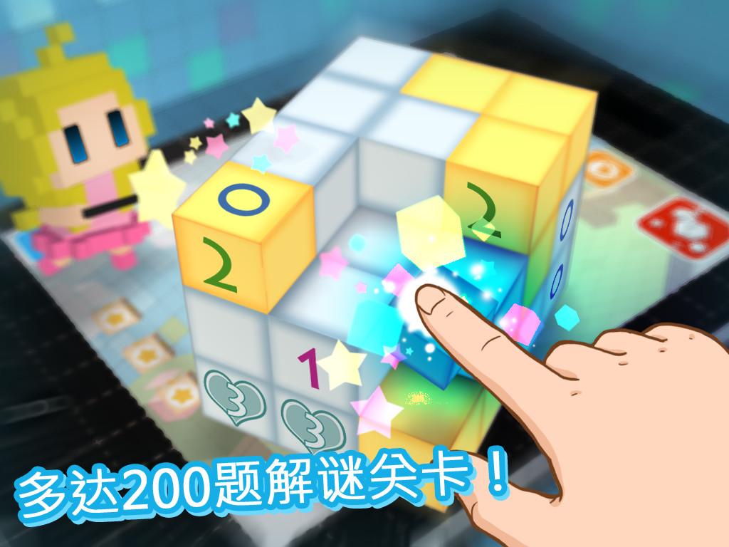 - 支援多国语言,包含繁中、简中、英文、日文、韩文、法文、西班牙文、德文、葡萄牙文等九国语言。 - 总数40关的精致3D立体模型 - 手机平台上超罕见的益智游戏玩法 - 过关后的多种可爱模型动画,等你来搜集 - 精美收藏柜模式,保存解开的神秘模型 - 8-Bit风可爱全新原创音乐,伴你遨游解谜世界