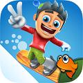滑雪大冒险2 Ski Safari 2 v1.1.0