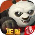 功夫熊猫手游v1.0.4