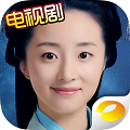 新秦�r明月(秦�r明月IP新作)v1.0