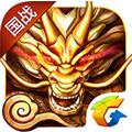 六龙争霸3D v1.1.20