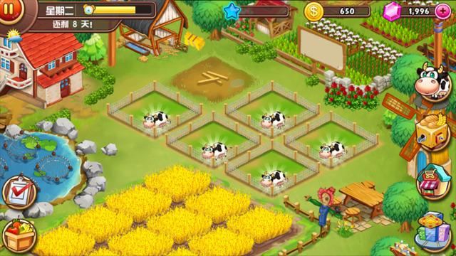 [欢乐农场]欢乐农场2
