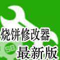 腾讯火影忍者手游修改器安卓版