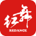 红舞联盟v1.2