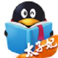 QQ阅读v5.7.0.888