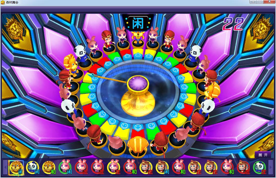 """森林舞会电玩城是一款基于时下最火电玩捕鱼游戏平台,玩家可以通过免费玩游戏得元宝兑换实物奖品。 平台包括""""悟空闹海、奔驰宝马、六狮王朝、神龙宝藏、淡水鱼、金鲨银鲨、金龙献宝、森林舞会、富贵捕鱼2等在内的多款热门电玩游戏,确保游戏的公平公正。 平台提供了多大几十种当下流行的实物奖品支持兑换, 24小时客服在线"""