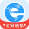2345浏览器v7.6.2
