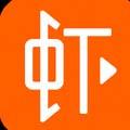虾米音乐官网app