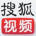 搜狐视频手机客户端