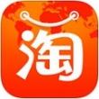 淘宝全球 app