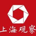 上海观察 app