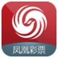 凤凰彩票 app1.0.0