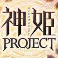 神姬 Project电脑版