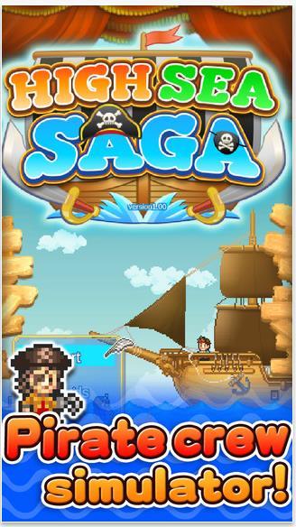 开罗游戏探秘大海贼岛手游无限道具修改