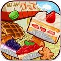 西洋古董洋果子店-温暖的重建记食材解锁版v1.0.6
