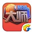 NBA大师官方正式版 v1.0