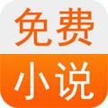 免费小说书城破解版v1.8.0