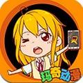 玛奇动漫 app