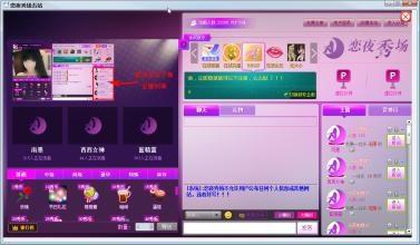 夜恋秀场大秀_恋夜秀场2站手机版分享|恋夜秀场2站手机版v1.0_289网