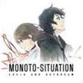 Monoto-Situation:Lucid and Daydream电脑版