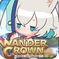 神奇皇冠:七大陆与被遗忘的岛国(WANDER CROWN)PC电脑版
