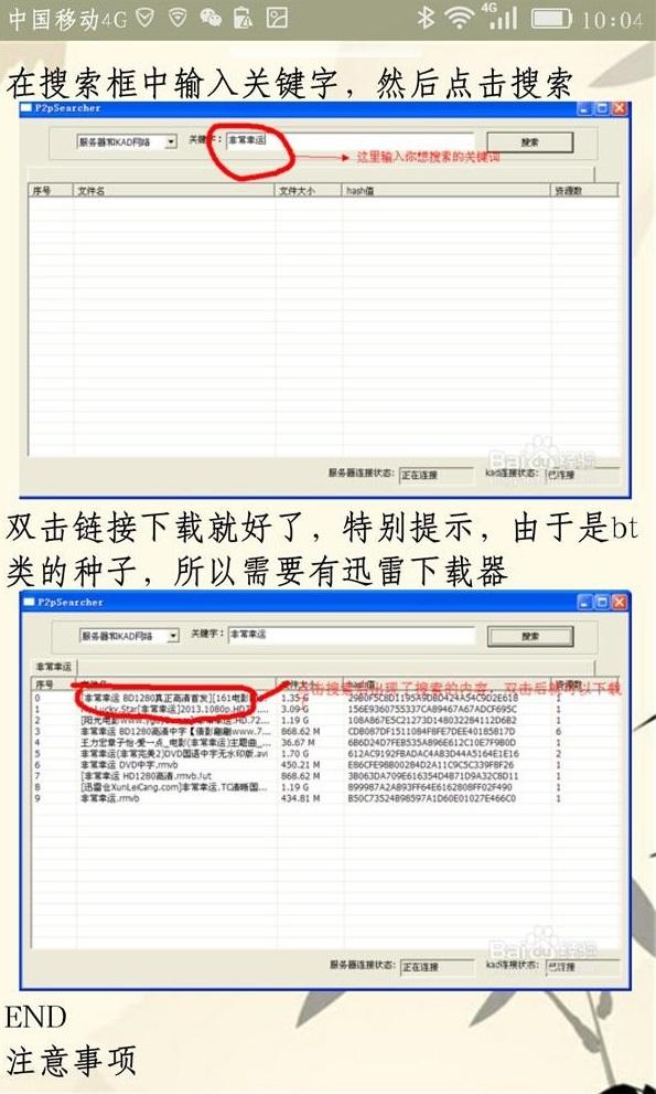 vagaa海外版网站_vagaa绿色版无限制 _排行榜大全