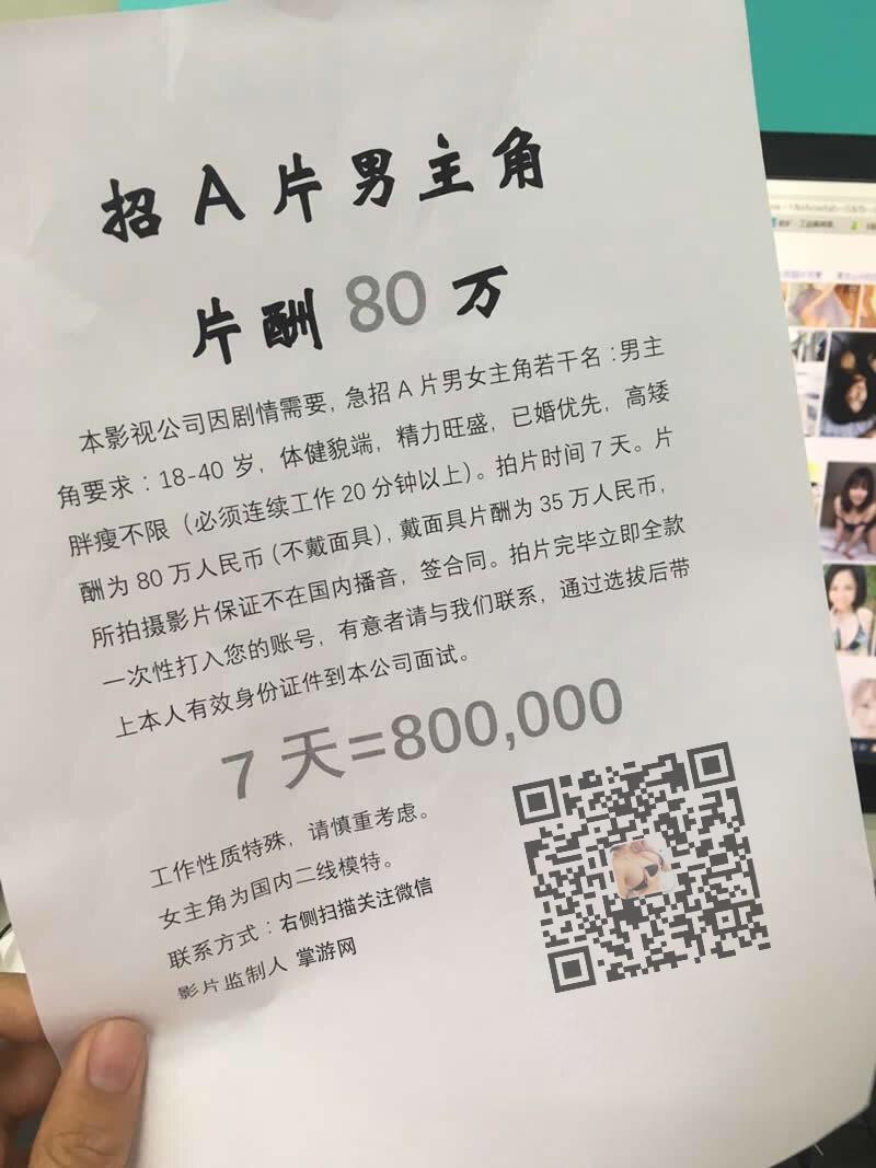 清水理纱a片下载链接_微信招聘a片男主角在线制作