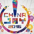 2016Chinajoy门票抢票器
