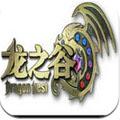 龙之谷手游 v1.13.0