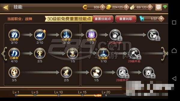 龙之谷手游 v1.0