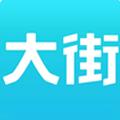 大街网 APPv4.1.6