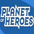 地球英雄 Planet of Heroes v1.0