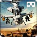 VR武装直升机 v1.0