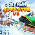 雪橇竞技(VR Sleigh Multiplayer) v1.0