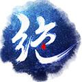 《绝世武神》苹果版国庆节礼包