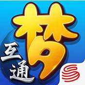 梦幻西游互通版官网(最新安卓版)