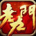 老九门:盗墓笔记前传v1.0