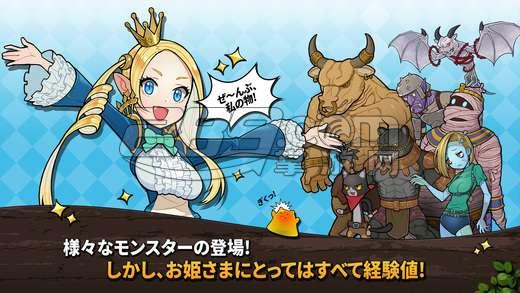 帮公主拯救她的王国2之类的游戏