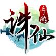 诛仙手游PC版