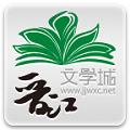 �x江小�f��xV4.5.0